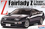 Nissan Fairlady Z 2-Seater Version S 2-Dr Sports Car -- Plastic Model Car Kit -- 1/24 Scale -- #3867