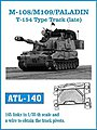 M108/M109 Paladin T154-Type Tank Track (Late) Link Set -- Plastic Model Tank Tracks -- 1/35 -- #140