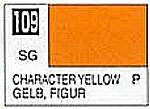 Solvent-Based Acrylic Semi-Gloss Character Yellow 10ml Bottle (6/Bx)