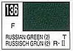 (bulk of 6) Solvent-Based Acrylic Flat Russian Green 2 10ml Bottle (6/Bx)