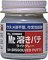 (bulk of 6) Mr. Dissolved Putty 40ml Bottle (6/Bx)