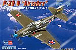 EB P-39N Airacobra Soviet AF -- Plastic Model Airplane Kit -- 1/72 Scale -- #80234