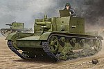 Soviet AT-1 Self-propelled -- Plastic Model Military Vehicle Kit -- 1/35 Scale -- #82499