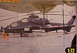 Z-10 -- Plastic Model Helicopter Kit -- 1/72 Scale -- #87253