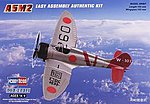 Japanese A5M2 -- Plastic Model Airplane Kit -- 1/72 Scale -- #hy80288