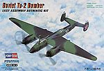 Soviet TU-2 Bomber -- Plastic Model Airplane Kit -- 1/72 Scale -- #hy80298