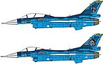 Mitsubishi F-2A/B TSUIKI Special 2016 (2) -- Plastic Model Airplane Kit -- 1/72 Scale -- #02237