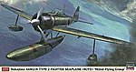 Nakajima A6M2-N Rufe -- Plastic Model Airplane Kit -- 1/48 Scale -- #07376
