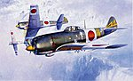 Nakajima Ki84 Type 4 Hayate Fighter -- Plastic Model Airplane Kit -- 1/32 Scale -- #08074