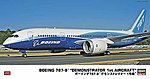 B787-8 Demonstrator -- Plastic Model Airplane Kit -- 1/200 Scale -- #10807