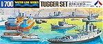 Tugger Set -- Plastic Model Tugger Kit -- 1/700 Scale -- #31509