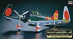 AICHI D3A1 TYPE 99 -- Plastic Model Airplane Kit -- 1/48 Scale -- #51042
