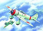 Ki27b Japanese Army Fighter -- Plastic Model Airplane Kit -- 1/72 Scale -- #72202