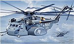 MH-53E Sea Dragon -- Plastic Model Helicopter Kit -- 1/72 Scale -- #551065