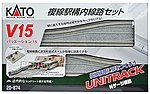 Unitrack V15 Double-Track Station Starter Set -- N Scale Nickel Silver Model Train Track -- #20874