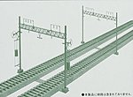 Double Wide Catenary Pole (6) -- HO Scale Nickel Silver Model Train Track -- #5051