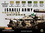 Israeli Army Vehicles & Uniforms Camouflage Acrylic Set (6 22ml Bottles)