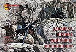 WWII Japanese Infantry w/75mm Mountain Guns -- Plastic Model Military Figure -- 1/72 -- #72022
