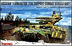 Russian Terminator Fire Support Combat Vehicle BMPT -- Plastic Model Kit -- 1/35 Scale -- #ts10