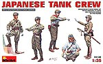 Japanese Tank Crew -- Plastic Model Military Figure -- 1/35 Scale -- #35128
