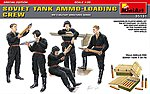 Soviet Tank Ammo Loading Crew (5) -- Plastic Model Military Figure -- 1/35 Scale -- #35131