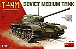 T44M Soviet Medium Tank -- Plastic Model Military Vehicle Kit -- 1/35 Scale -- #37002