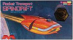 Mini Spindrift -- Science Fiction Plastic Model Kit -- 1/128 Scale -- #255
