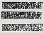 Crushed Aluminum Bales For Micro Trains 50' Gondola -- Model Train Freight Load -- N Scale -- #1100