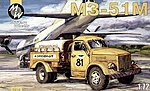 M3-51M Airport Oil-Filling Truck -- Plastic Model Military Vehicle Kit -- 1/72 Scale -- #7214