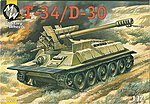 T34 Syrian Artillery Tank -- Plastic Model Military Vehicle Kit -- 1/72 Scale -- #722