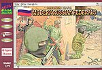 Modern Russian Federals 1995 (48) -- Plastic Model Military Figure -- 1/72 Scale -- #72003