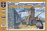 Assyrian Siege Tower -- Plastic Model Military Figure -- 1/72 Scale -- #72023