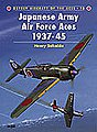 Aircraft of the Aces - Japanese Army AF Aces 1937-45 -- Military History Book -- #aa13