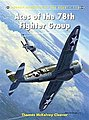 Aircraft of the Aces - Aces of The 78th Fighter Group -- Military History Book -- #ace115