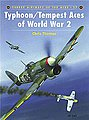 Typhoon/Tempest Aces of WWII -- Military History Book -- #ace27