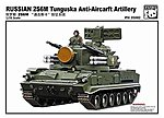 Tunguska 2S6M Anti-Aircraft Artillery Tank -- Plastic Model Tank Kit -- 1/35 -- #35002