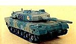 Type 90 JGSDF Tank (Assembled) -- Pre-Built Plastic Model -- 1/144 Scale -- #613