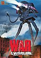 WoW Alien Tripod -- Science Fiction Plastic Model Kit -- 1/144 Scale -- #9005
