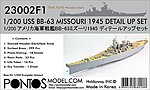 USS Missouri BB63 1945 Wood Tone Deck & Detail Set -- Plastic Model Ship Detail -- 1/200 -- #230021