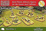 WWII Russian Infantry (39) w/Heavy Weapons -- Plastic Model Military Figure -- 1/72 Scale -- #7205