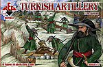 Turkish Artillery XVII Century -- Plastic Model Military Figures -- 1/72 Scale -- #72067