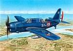 SB2C5 Helldiver The Final Version Dive Bomber -- Plastic Model Airplane Kit -- 1/72 -- #72350