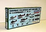Equipment Set for Japanese WWII Navy Ships (VII) -- Plastic Model Ship Accessory -- 1/700 -- #e12