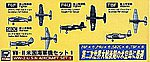WWII USN Aircraft Set #1 -- Plastic Model Airplane Kit -- 1/700 Scale -- #s22