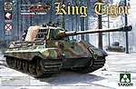 King Tiger Henschel Sd.Kfz.182 -- Plastic Model Military Vehicle Kit -- 1/35 Scale -- #2073