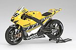 Yamaha YZR-M1 50th Anniversary Bike -- Plastic Model Motorcycle Kit -- 1/12 Scale -- #14114