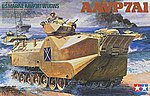 US Marines AAVP7A1 W/UGWS -- Plastic Model Military Vehicle Kit -- 1/35 Scale -- #35159