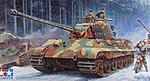 German King Tiger Tank -- Plastic Model Military Vehicle Kit -- 1/35 Scale -- #35252