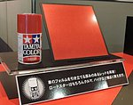 Spray TS-95 Metallic Red 3oz Can -- Hobby and Model Lacquer Paint -- #85095