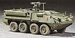 Stryker ICV Light Armored Vehicle -- Plastic Model Military Vehicle Kit -- 1/72 Scale -- #07255